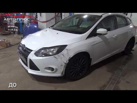 Ford Focus до/после ремонта