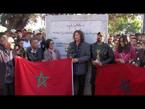 العرب اليوم - وقفة احتجاجة في الدار البيضاء تنديدًا بـ «مجزرة» نيوزيلندا