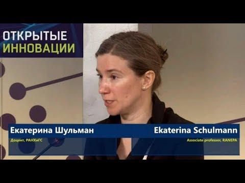 , title : 'Екатерина Шульман: Базовый гражданский доход: Политические последствия (Сколково, 17 октября 2017)'