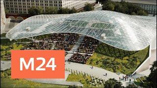 """Какие развлечения доступны для посетителей в парке """"Зарядье"""" - Москва 24"""