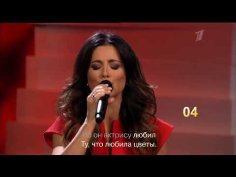 Ани Лорак - Миллион алых роз. (ДОстояние РЕспублики 19.04.2013)