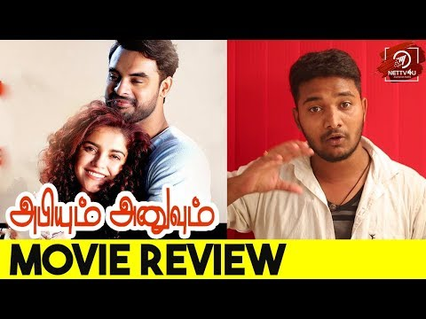 Abhiyum Anuvum Movie Review