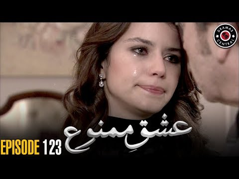 Ishq e Mamnu Episode 123 Turkish Drama is Temporary Not Available