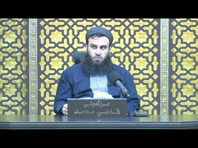 59 - تيسيرالعليِّ شرح شمائل النبيِّ ﷺ للترمذيِّ 59
