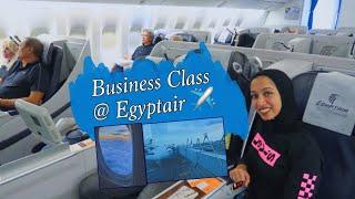 درجة رجال الأعمال أطول رحلة في مصر الطيران(٤٠ الف جنيه ل ١٢ ساعة!!!!)