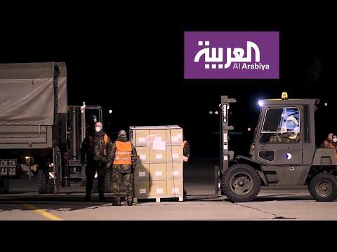 العرب اليوم - شاهد: دول تلجأ لأفعال غريبة لسد العجز لديها في معدات مكافحة