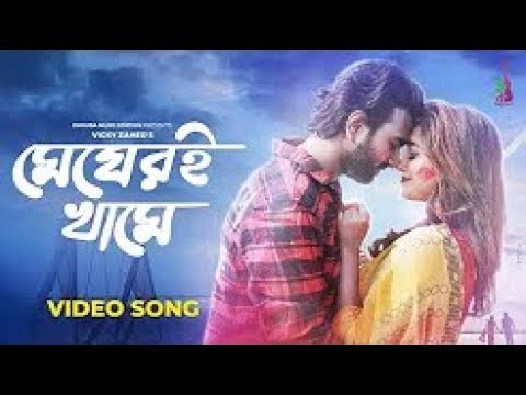 Megheri Khame | মেঘেরই খামে | Imran | Atiya Anishaa | Vicky Zahed | Bangla New Song 2019