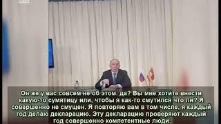 Дубровский ушел от ответа про панамские офшоры