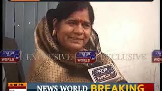 News World Minister Imarti Devi, one-to-one with chief editor Manoj Saini