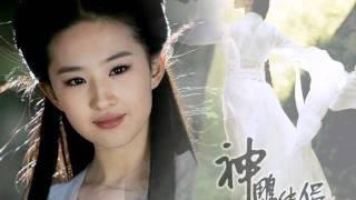Jiang Hu Xiao