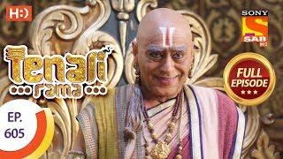 Tenali Rama   Ep 605   Full Episode   28th October, 2019