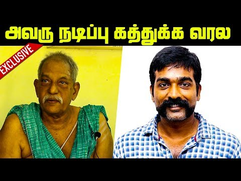 Do you know What Vijay Sethupathi's Did In Koothu-P-Pattarai - Acting Teacher & Actor Sanjeevee