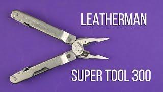Leatherman Super Tool 300 (831185) - відео 1