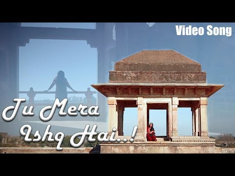 Tu Mera Ishq Hai - Sadhana Jejurikar   Hindi Romantic Song   New Hindi Songs 2019