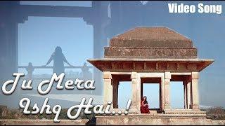 Tu Mera Ishq Hai - Sadhana Jejurikar | Hindi Romantic Song | New Hindi Songs 2019