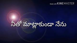 i love you 3000 meaning in telugu - TH-Clip