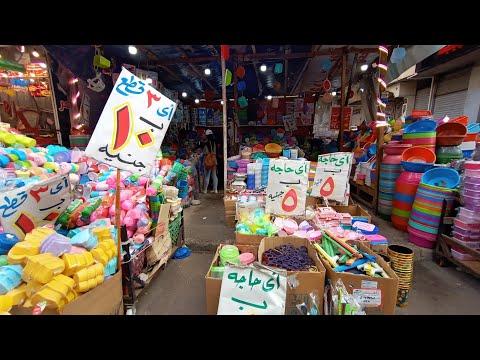 اكتشاف منبع البلاستيكات اى حاجه ٣ بعشره جنيه محلات اولاد زاهر 🌹جمله وقطاعى 👍جزء اول💖مع وفاء محمد