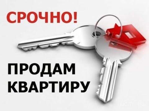 Молитва о продаже квартиры Спиридону Тримифунтскому