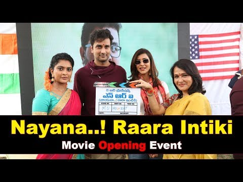 nayana-rara-intiki-nri-movie-opening