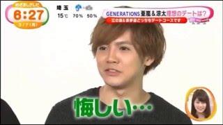 ShirahamaAlan白濱亜嵐&KatayoseRyota片寄涼太GENERATIONSfromEXILETRIBE-Live/Interview2016