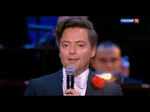 , title : 'Кватро - 15 лет. Романтика Романса (Телеканал Россия-Культура)'
