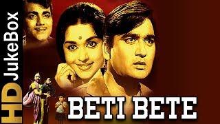 Beti Bete (1964)   Full Video Songs Jukebox   Sunil Dutt, B Saroja Devi, Jamuna, Jayant, Mehmood