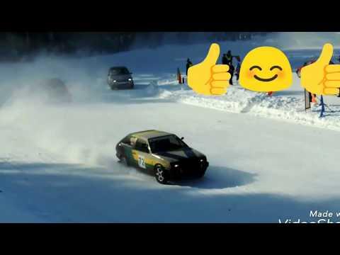 Автомобильные гонки на льду