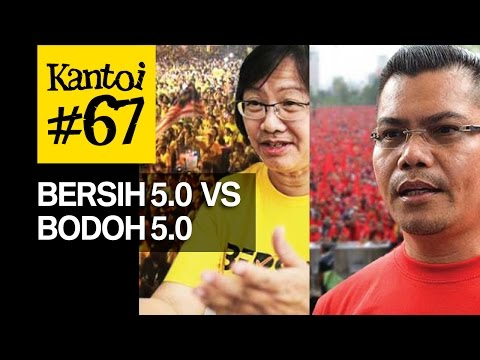 Image result for Mahathir and Bersih 5.0