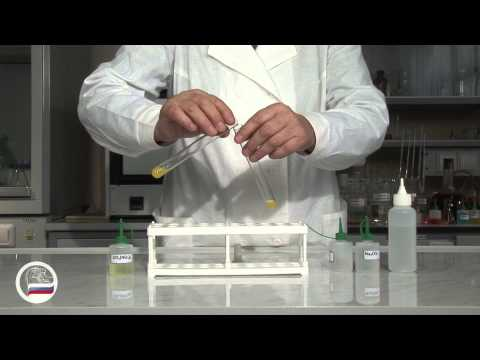 Комплексные соединения 6-ти валентного урана - демонстрация в инженерно физическим институте