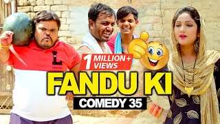 Fandu Ki Comedy - 35 | Haryanvi Comedy 2020 | Gk Record Haryanvi