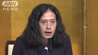 芥川賞「ピース」の又吉直樹さん会見ノーカット115/07/17