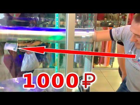 АВТОМАТ БАБЛОМЁТ💰ВЫИГРЫВАЕМ ДЕНЬГИ  (Летающие деньги) Разоряем автомат