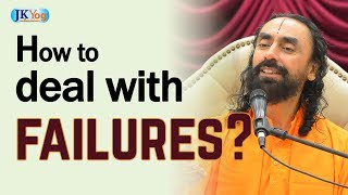 How To Deal With Failures? 😔😔 | Motivational Videos For Success ✌️✌️ | Swami Mukundananda
