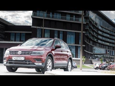 Фото к видео: Тестдрайв - VW Tiguan 2017my, 2.0tsi (CZPA) + DSG (DQ500)