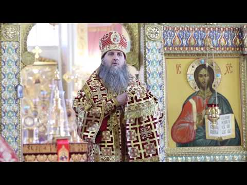 Суббота Светлой седмицы Проповедь митрополита Курганского и Белозерского Даниила