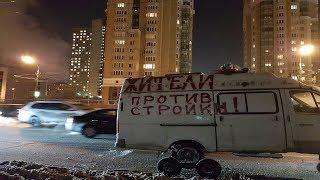 У жителей #Кравченко16 хотят эвакуировать машины!