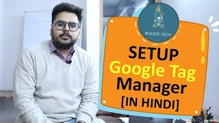 [HINDI] How to setup google tag manager on your website and track phone calls from your website