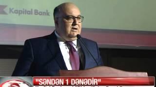 Kapital Bankın yeni BirKart  məhsulunun təqdimat mərasimindən TV reportaj (Xəzər TV)