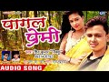 BHOJPURI NEW SUPERHIT SONG 2018 - Shiv Kumar Bikku - Pagal Premi - Superhit Bhojpuri Sad Songs