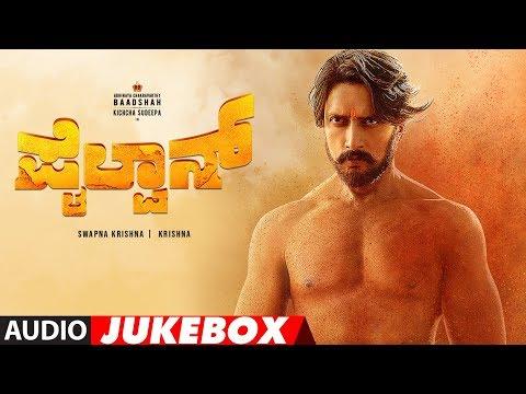 Pailwaan Kannada Songs Jukebox