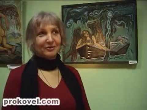Виставка Світлани Орловської в Ковелі. Волинь. 2012 - YouTube