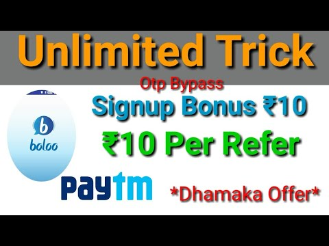 Unlimited Trick !! Boloo App Otp Bypass Trick !! Live Proof