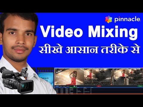 Learn Video Mixing and Editing ( Pinnacle Studio)  in Hindi