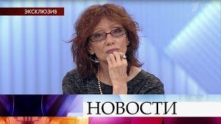 В студию к Дмитрию Борисову придет певица Ольга Зарубина.