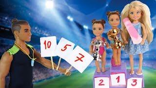Соревнования по Гимнастике ДЕТСКИЙ КРЕМ Мультик #Барби Школа Про школу Для девочек