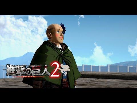Steam Community :: Attack on Titan 2 - A O T 2 - 進撃の巨人2