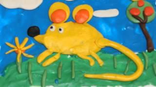 Пример пластилиновой анимации