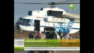 С метеора на вертолёт. Жители отдаленных районов меняют транспортную логистику.