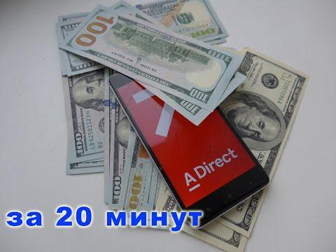 Как заработать денег в 30 лет
