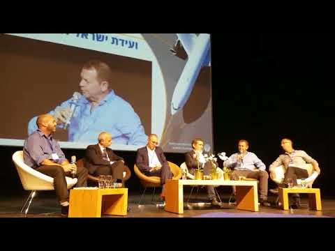 Aviation Conference - Israir